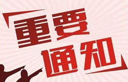 抚顺师范高等专科学校2019年高职扩招第二批招生计划